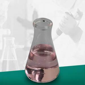 燃油炉节油清焦剂FX–915