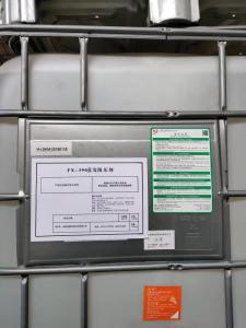 FX-390蒸发阻垢剂