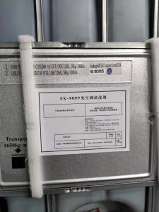 FX-905中央空调贝博官方网站