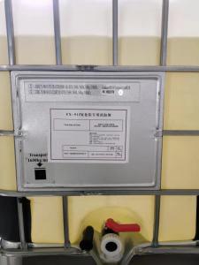 FX-915氧化铝专用消泡剂