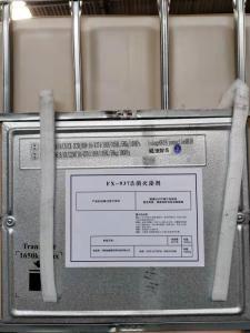 FX-937杀菌灭藻剂