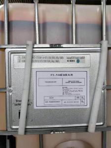 FX-946缓蚀阻垢剂