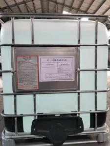 FX-953造纸蒸发器贝博官方网站